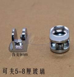 2 шт. полукруглый Стекло зажимы плоскости цинковый сплав полки Поддержка два отверстия угловой кронштейн зажимы для 5-8 мм мебельная