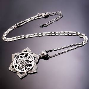 Image 5 - U7 Big Flower Islamic Jewelry Gold Color Rhinestone Crystal Vintage Arabians Allah Necklaces & Pendants For Women Gift P328