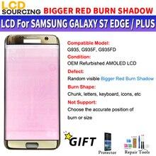 삼성 갤럭시 S7 가장자리 LCD 디스플레이 터치 스크린 디지타이저 어셈블리에 대 한 AMOLED 큰 큰 빨간 화상 그림자 G935 G935F 교체
