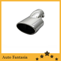 Exhaust Muffler Tip for Chevrolet Cruze