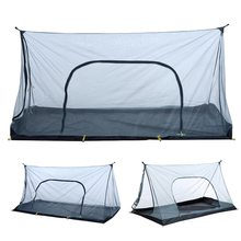 Outdoor Camping Mesh Tent Ultralight Hiking Mosquito Insect Repellent Net Guard Automatic Sunshelter