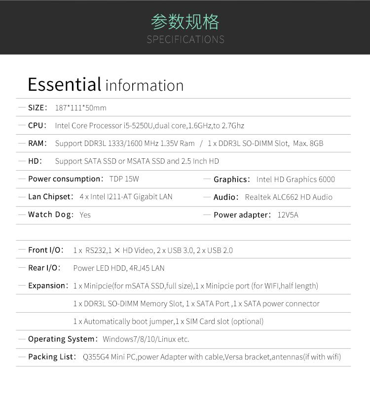 QOTOM Q355G4 Wifi Mini PC 4 Lan AES-NI Dual Core i 5 8GB Firewall Linux Fanless Mini PC PFsense