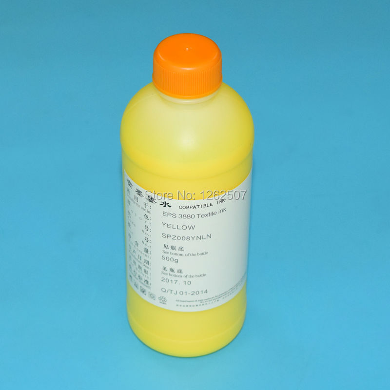 Yellow Textile ink For Epson Surecolor F2000 1390 R1800 R1900 R2000 High quality Digital ink For Epson T725A Yellow color inks good feedback 1 piece white color 1000ml textile ink for epson l800 l1800 r2000 r1390 1400 f2000 inkjet printer