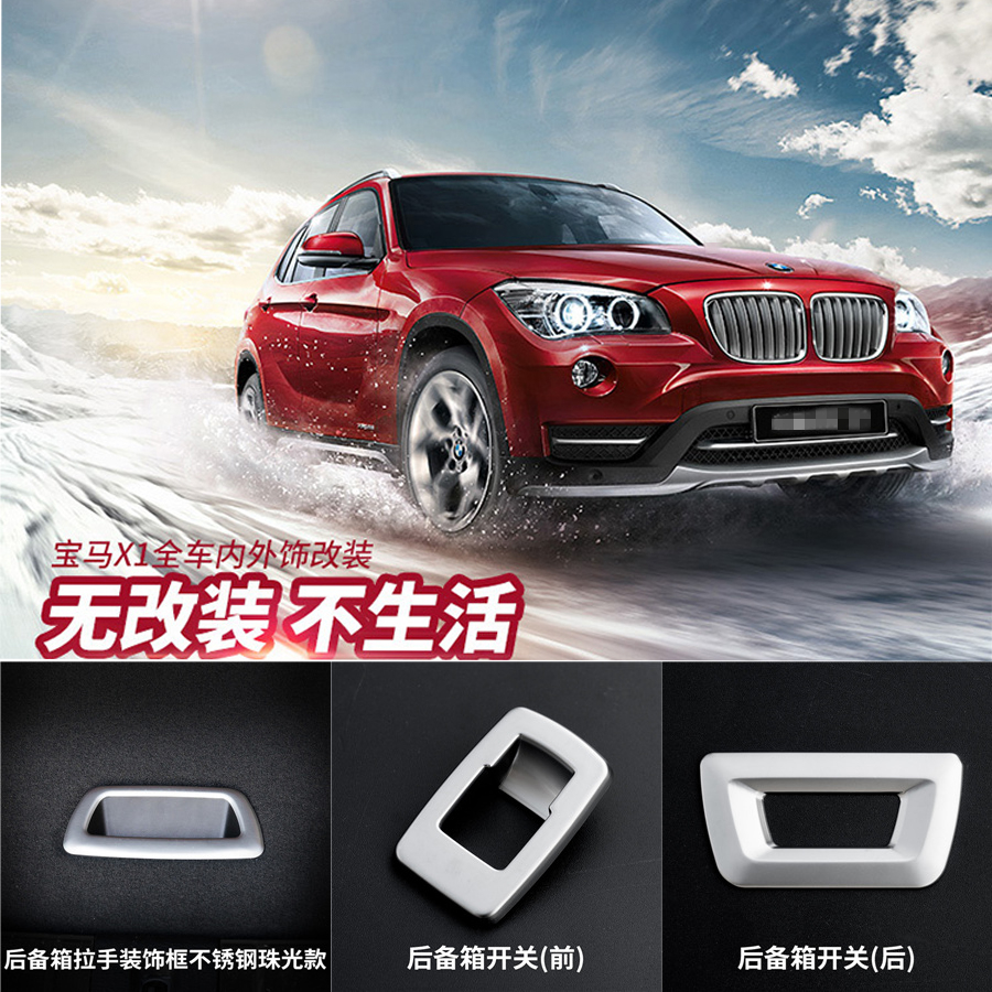 ABS Tail Door Button Cover Trim Sticker Tail Trunk Box Frame Cover Trim Tail Door Swtich Frame Button Cover For BMW X1 F48 2016
