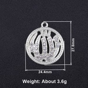 Image 2 - Juya 5pcs Wholesale Islamic Charms Rhinestones Gold Silver Color Crescent Allah Connectors For Muslim Qamis Jewelry Making