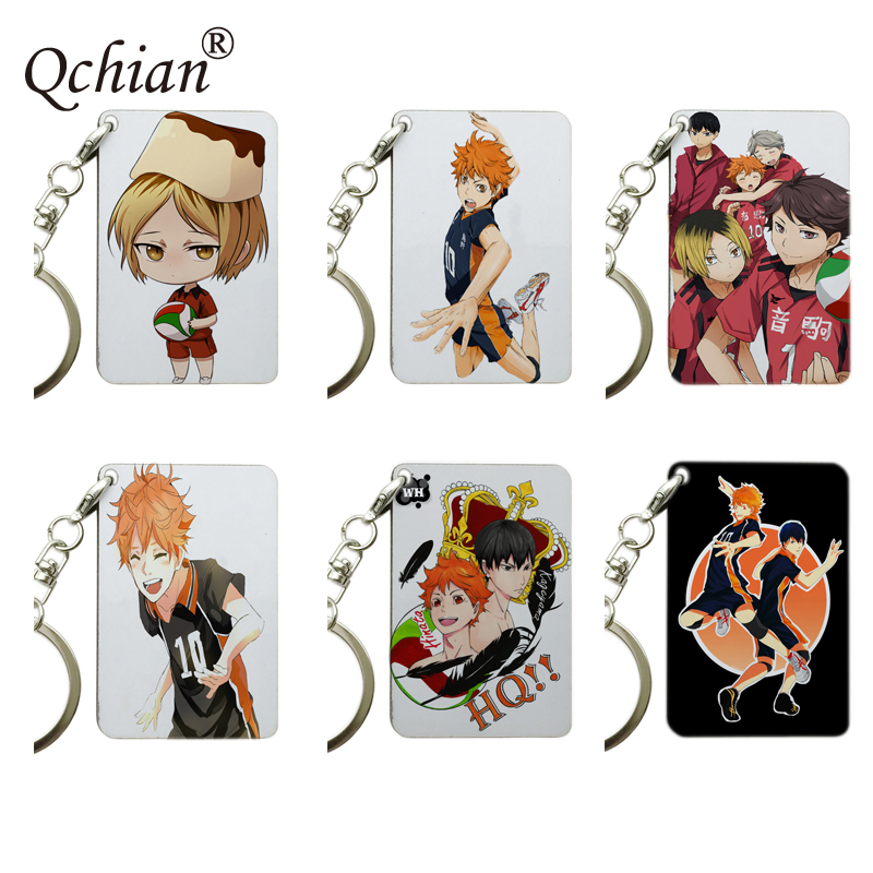 Car Motorcycle Decorative Pendant Anime Haikyuu!! Color picture Printed series Keychain Jewelry Backpack Wallet Jewelry