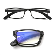 765d609e561 Blu-ray Reading Glasses Men Women Folding Portable Tr90 Ultra Light Retro  Square Simple Resin Old Light Glasses +1.0 +2.0 +3.0