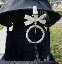 Идеальный подарок Персонализированные-Любое имя потрясающие Бежевый желтый bling детские коляски шарм детские коляски аксессуары игрушка для ребенка