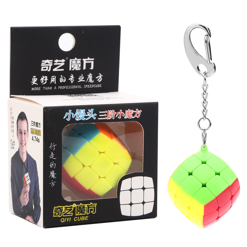 Qiyi Small Bun 3x3x3 Cube Keychain 3cm Cube Keyring Cube Puzzle Toy Gift For Children Beginner Pendant Chain Magic Cube Key Ring
