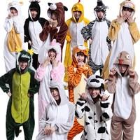 Adult's Kigurmi Pig Rabbit Tiger Monkey Dragon Sheep Snake Chick Horse Rat Dog Cow Flannel Onesies Pajamas