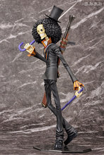 Anime Figure 23CM One Piece POP Brook PVC Action Figure Collectible Model Toy