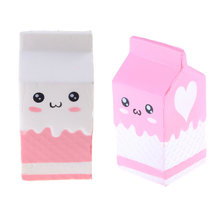 Squishy milk bottle can box Squeeze Soft Slow Rising Cell Phone Key Chain Strap Pendant Roll Squishy PU Cute Antistress toys(China)