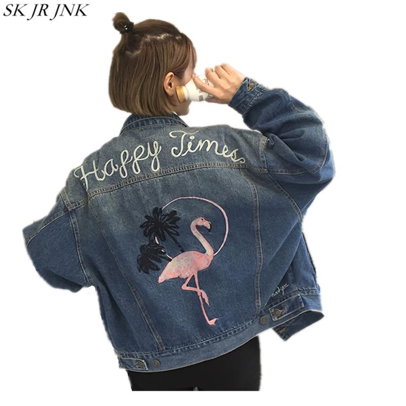 Spring Autumn Harajuku Women Denim Jacket Fashion Female Jeans