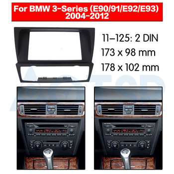 2 din Radio Fascia for BMW 3-Series (E90/91/E92/E93) 2004-2012 Audio Panel Mount Installation Dash Kit Frame Adapter Radio DVD image