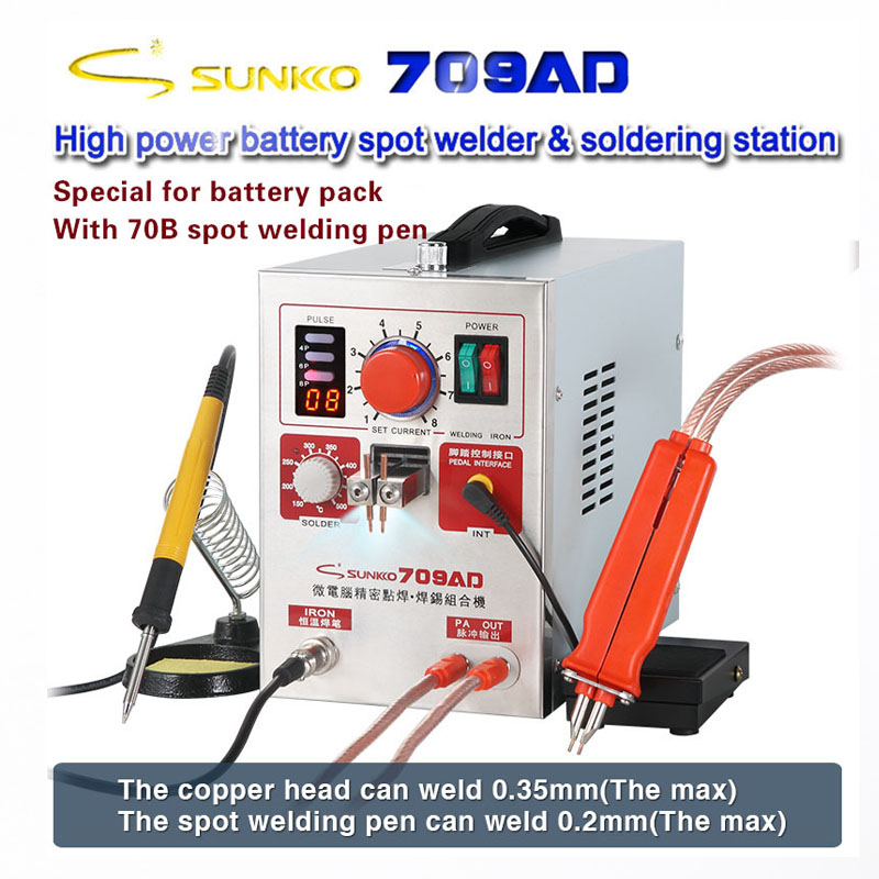 709AD the upgrade one of 709A High Power 3in1 Spot Welder Soldering Station with Welding pen