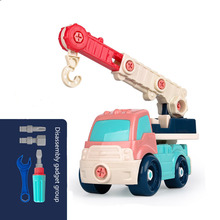 Baby Education Toy Simulation Engineering Vehicles Boom Car Wheels Kids Toys Classic Colorful Disassembly