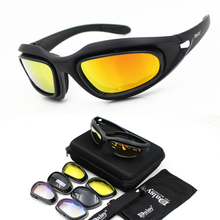 Brand S2  polarized Outdoor Sports Bicycle Sunglasses Gafas ciclismo MTB Cycling Glasses Eyewear Daisy X7 C5(China)