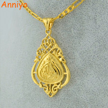 Anniyo Muslim Pendant Necklace Islamic Arab Jewelry for Women Men Gold Color Middle East Style,libros islamic art(China)