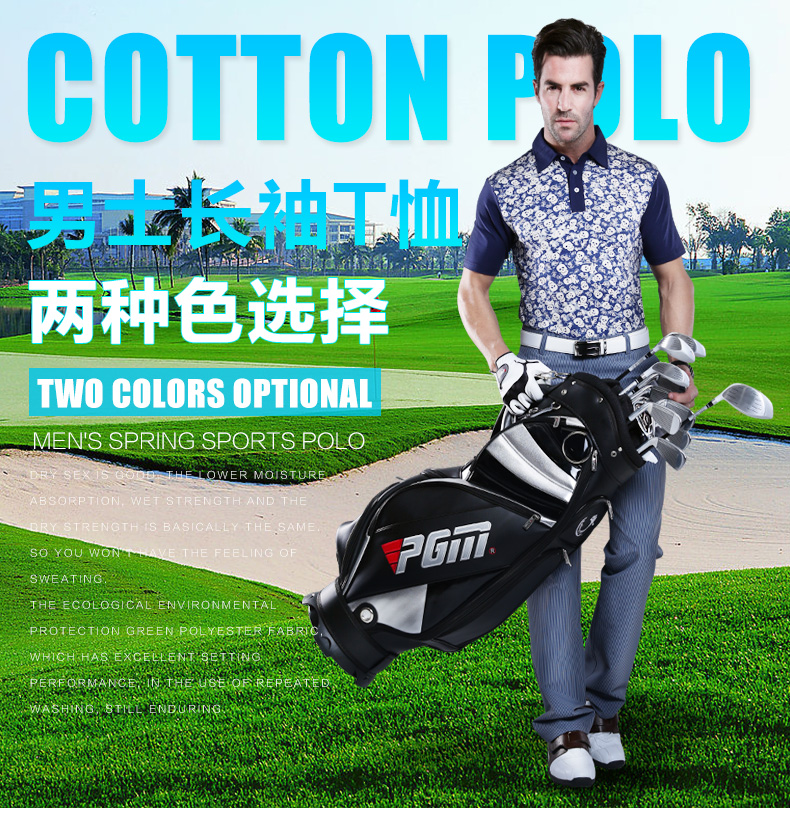 Hot clothing! High quality PGM golf clothing men's long-sleeved T-shirt Golf men's clothing,Free shipping 2016 new womens golf tshirts branded high quality dobby long sleeve breathable s 2xl 4 colors golf sport clothing free shipping