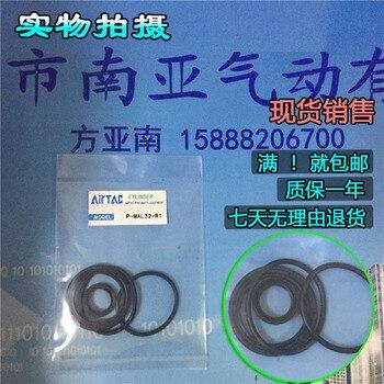 P-MAL16-R1 P-MAL20-R1 P-MAL25-R1 P-MAL32-R1 P-MAL40-R1 P-SC100N-R1 airtac anel de vedação mini-cilindro, kits de reparação