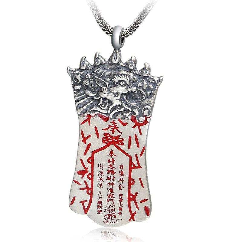 Free shipping 20//40pcs auspicious dragon charm pendant 17x23mm