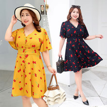 Summer big yards floral dress fashion women's clothing han edition of urban leisure large size huntingtower large print edition