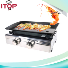 ITOP SP-5 Gas Cooking Surface Camping 2 Steel Burner Barbecue Grill