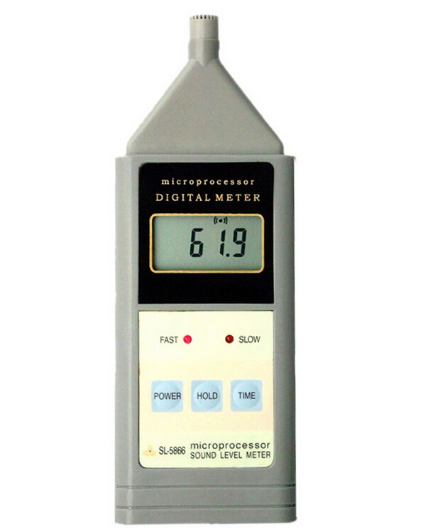Sound Level Meter SL-5866 Portable Digital Noise Meter Decibel Monitor Tester SL5866 sound meter sl 5856 40 125db free shipping