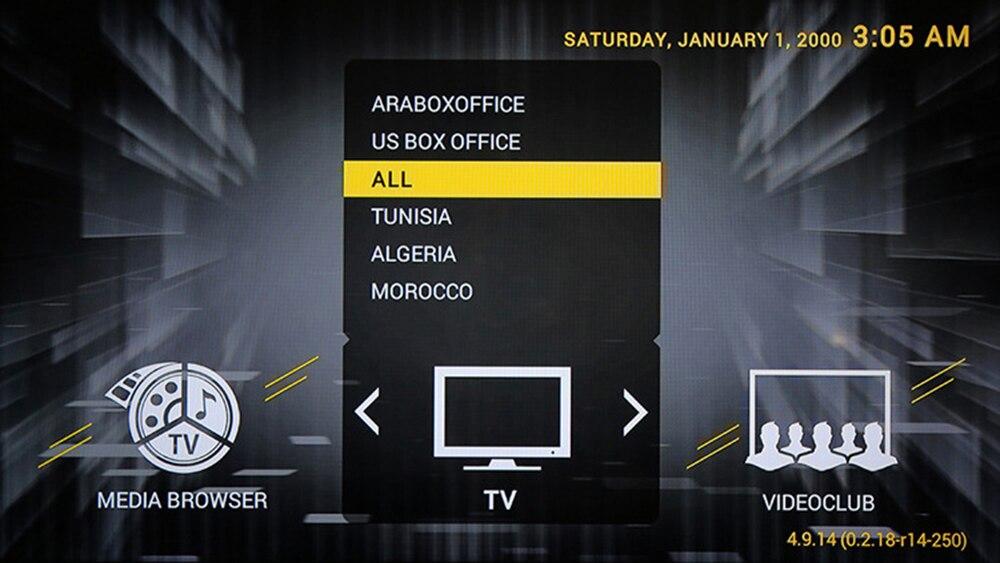 QHDTV 2
