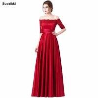 2017 אדום יין חדש יוקרה רקמת תחרה סאטן חצי ארוך שרוולים משתה אלגנטי ערב שמלת כלה שמלה לנשף Robe De Soiree 9