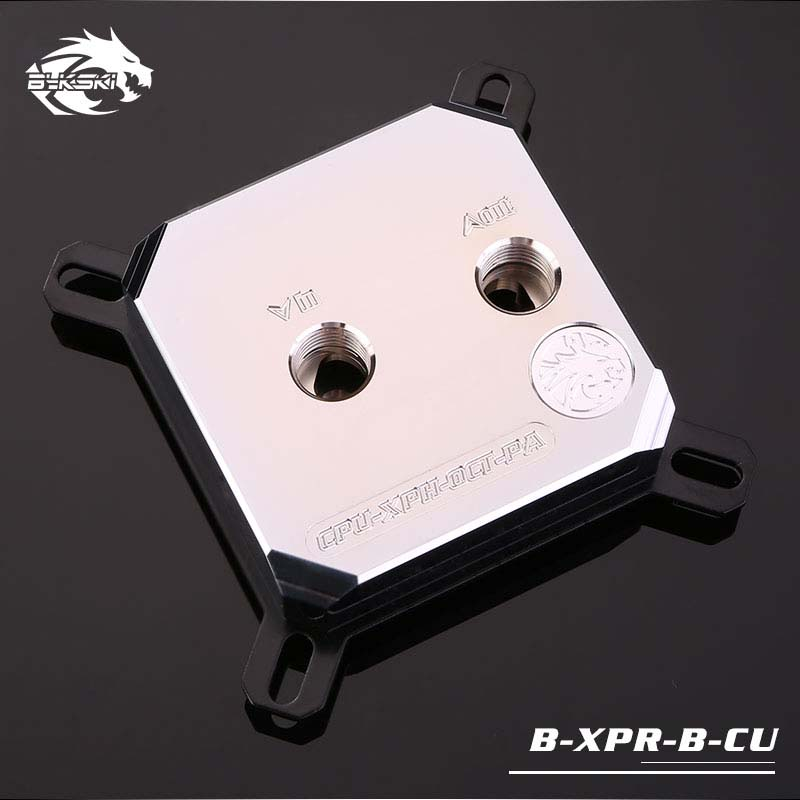 Bykski CPU-XPR-B-CU,CPU Water Block for Intel LGA 1150/1151/1155/1156/1366/2066/2011,Metal plate,water cooler Liquid Cooling image