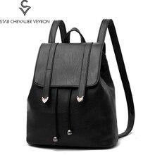 2017 3 новых цвета модные женские рюкзак женские рюкзаки искусственная кожа женские сумки на плечо Простые однотонные женские сумки на плечо