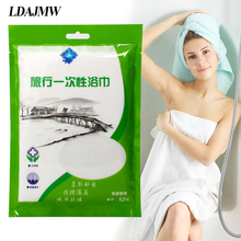 LDAJMW 2 Packs 70x140cm Non-Woven Fabric Disposable Bath Towel Outdoor Travel Business Portable Quick-drying Bathroom Towels