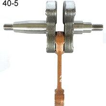 Новая модель супер качество коленчатый вал для 43CC кусторез триммер для травы