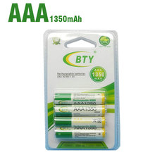 Rechargeable Battery For Electronic Accessories
