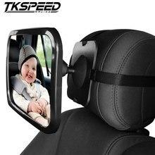 Регулируемое зеркало заднего вида, автомобильные внутренние Детские зеркала для ребенка, детская безопасность, детский монитор, автомобильные аксессуары заднего вида
