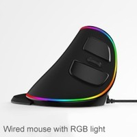CHYI Vertical Ergonomic Computer Gaming Mouse RGB Backlit Optical Usb Cable Mause Wired 6 Button 4000 DPI 3D PC Mice For Laptop