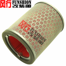 STARPAD For years Honda CBR1000RR 04-05-06-07 air filter air filter Free Shipping