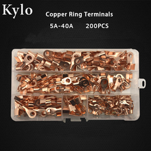 OT opening nose copper wiring wire combination box set 200PCS cold-pressed terminal block