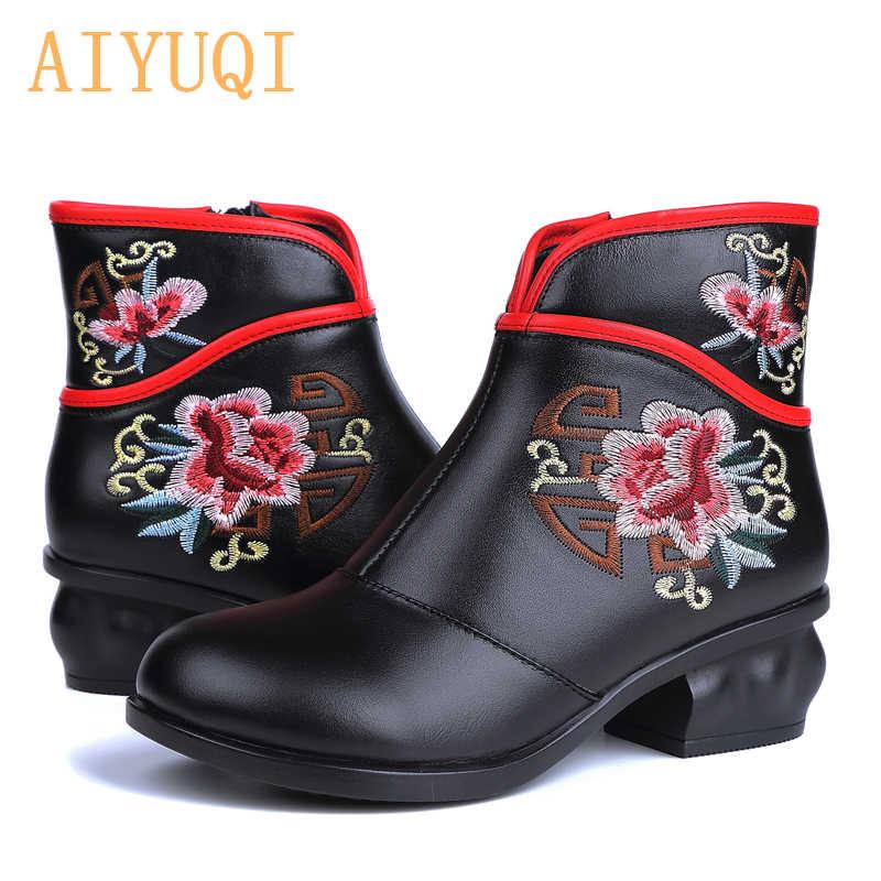AIYUQI kadın sonbahar çizmeler 2020 yeni doğal hakiki deri kadın patik el yapımı vintage etnik rahat kadın botları