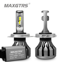 MAXGTRS Car LED Headlight H1 H3 H7 H4 LED H8/H11 HB3/9005 HB4/9006 9012 880 881 CSP Chip 70W Canbus Auto Bulb Headlamp Light(China)