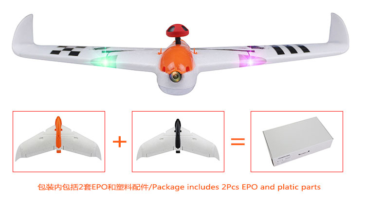 LDARC WING THUNDER 600X 656MM KIT/PNP /FPV Flying Wing Rc Airplane/ Fixed Wing Aircraft
