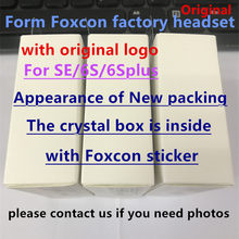 30pcs/KEFU New Packaging box Real Foxcon Quality 3.5 mm headphone Plug with Remote Mic for ip SE 5 5s 6 6S plus earphone(China)