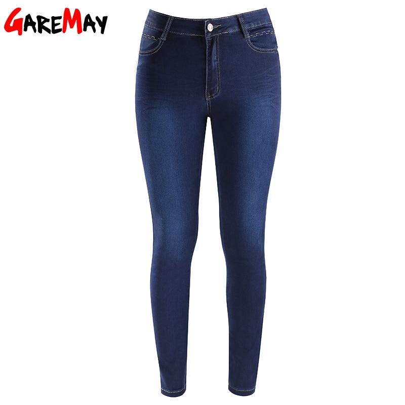 jeans woman 2017 high waist mom jeans femme large size. Black Bedroom Furniture Sets. Home Design Ideas