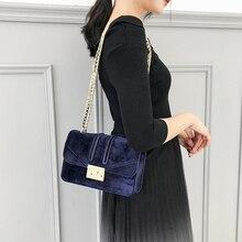 Velvet bag female 2019 new small fragrance chain diagonal cross texture velvet square woman shoulder Solid color