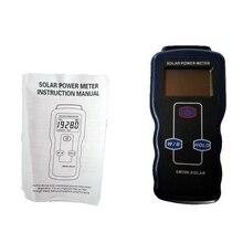 Высокоточный Измеритель солнечной энергии, светильник, фиксация данных и пиковое удержание для солнечного излучения, тестер SM206, стеклянный светильник, интенсивность
