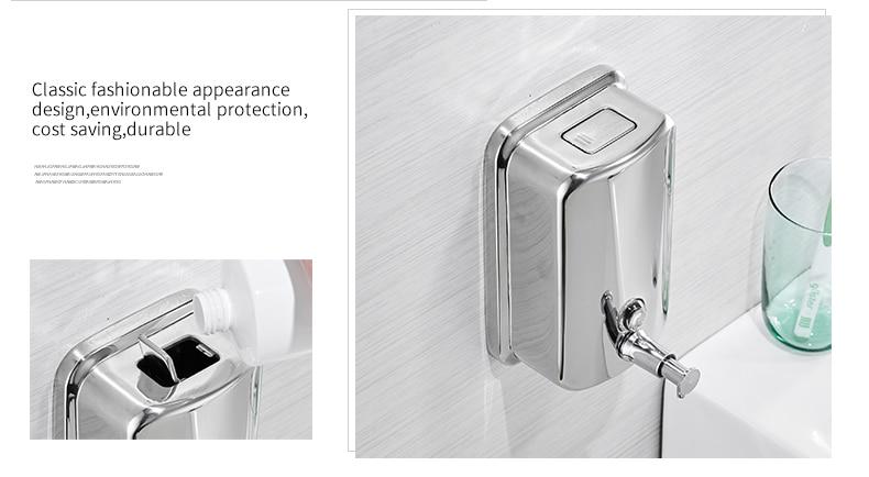 Soap dispenser (4)