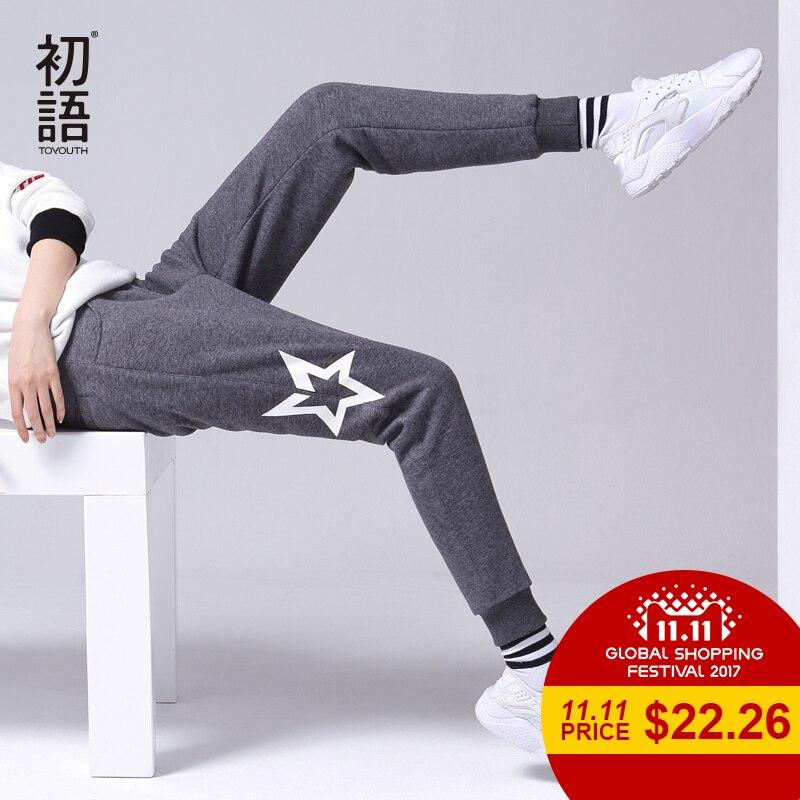 Toyouth Winter New Stars Printing Casual Pants Girls Sportwear Harem Pants Fleece Binding Trousers Fleece Outwear