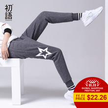 Toyouth Winter New Stars Printing Casual Pants Girls Sportwear Harem Pants Fleece Binding Trousers Fleece Outwear