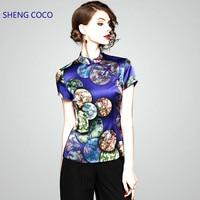 SHENG COCO Chinese Cheongsam Tops For Women Real Silk Satin Cheongsam Printing Blue Traditional Cheongsam Qipao Top
